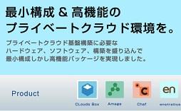 feature_detail_013_img01.jpg
