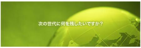 feature_detail_708_img05.jpg