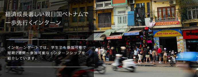 overseas_main02.jpg