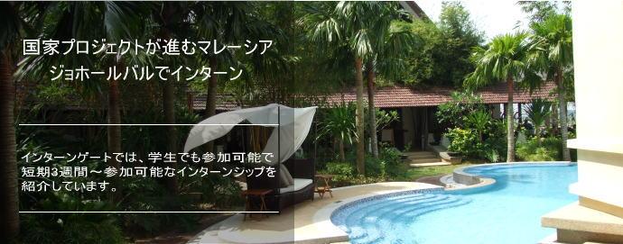 overseas_main04.jpg